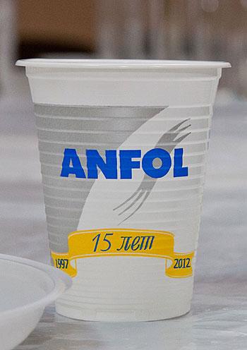 anffoolllsait.jpg (30.75 Kb)